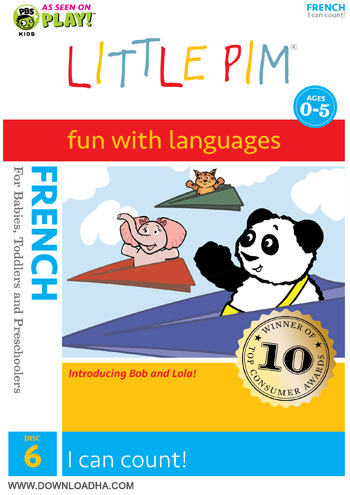 French For Little Kids آموزش زبان فرانسوی برای کودکان Little Pim: French For Little Kids