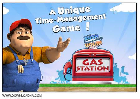 بازی مدیریتی پمپ گاز: ساعت شلوغی Gas Station: Rush Hour