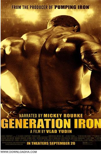 Generation Iron دانلود مستند نسل آهنین Generation Iron 2013