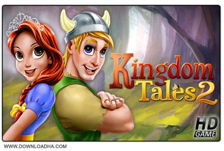 Kingdom Tales 2 HD دانلود بازی مدیریتی داستان های پادشاهی 2   Kingdom Tales 2 HD