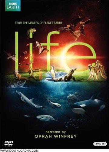 Life Dub Farsi دانلود دوبله فارسی مستند زندگی Life 2009