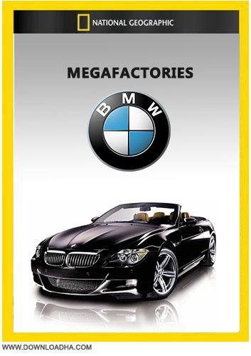 Megafactories BMW دانلود دوبله فارسی مستند ابرکارخانه ها: بی ام و Megafactories: BMW