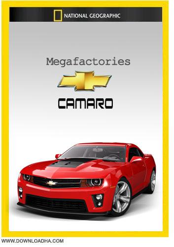 Megafactories Camaro دانلود مستند ابرکارخانه ها: کامارو Megafactories: Camaro 2011
