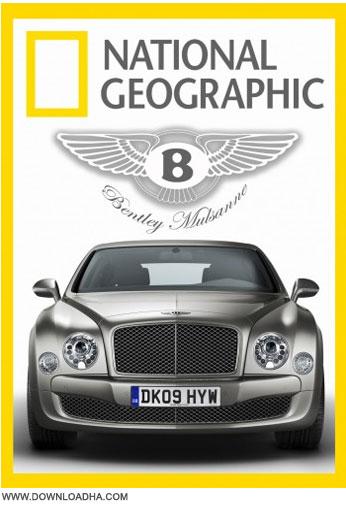 Megafactories Bentley Mulsanne دانلود دوبله فارسی مستند ابرکارخانه ها: بنتلی Megafactories: Bentley