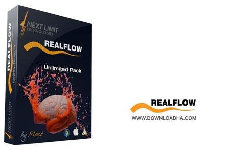 RealFlow شبیه سازی سه بعدی و حرفه ای مایعات با RealFlow 2014 v.8.0.0.0 x64