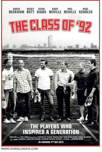 The Class of 92 cover دانلود مستند ستارگان سابق منچستریونایتد The Class of 92