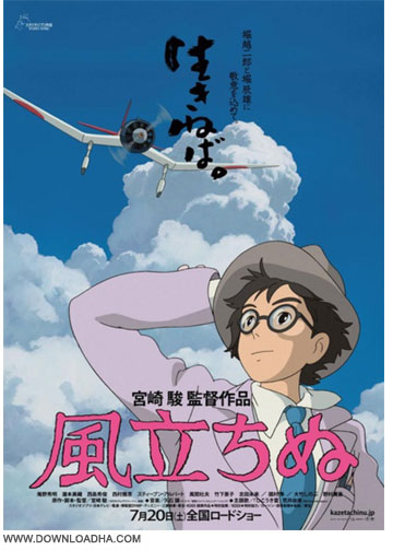 The Wind Rises دانلود انیمیشن The Wind Rises 2013