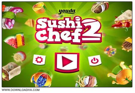 دانلود بازی مدیریت رستوران Youda Sushi Chef 2