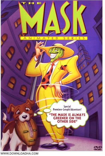 the mask the animated series دانلود تمامی قسمت های سریال کارتونی ماسک The Mask: The Animated Series