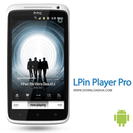 lpin player pro android موزیک پلیر LPin Player Pro 1.0.11   اندروید