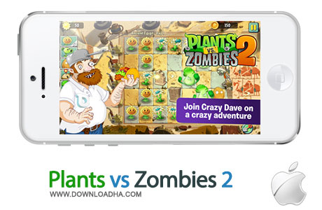 plants vs zombies 2 بازی فوقالعاده جذاب Plants vs Zombies 2 1.0.226789   آیفون و آیپد