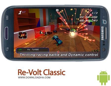re volt classic android بازی ماشین سواری جذاب Re Volt Classic (Premium) 1.0.6   اندروید