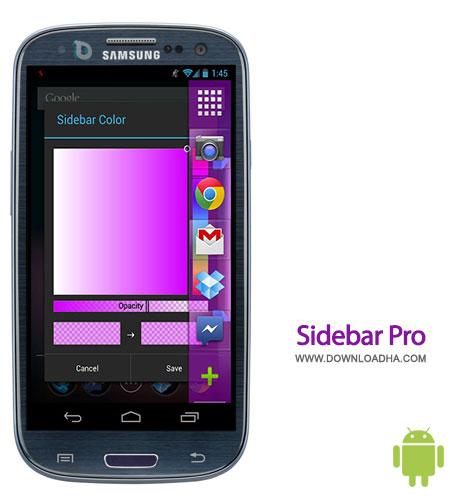 sidebar pro android اضافه کردن منو جهت دسترسی سریع به برنامهها با Sidebar Pro 4.3   اندروید