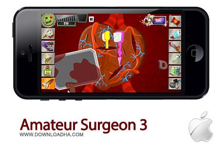 amat surgeon 3 بازی زیبای  Amat Surgeon 3   آیفون و آیپد