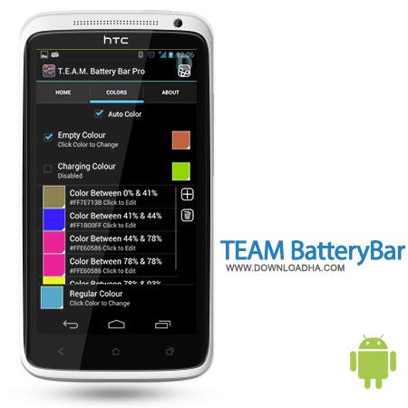 team batterybar android نمایش میزان باتری با TEAM BatteryBar 3.1.2   اندروید