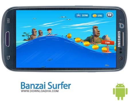 banzai surfer android بازی سرگرم کننده Banzai Surfer 1.1.1   اندروید