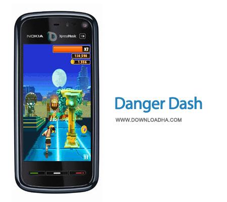 danger dash java بازی سرگرمکننده Danger Dash 1.0.9   جاوا