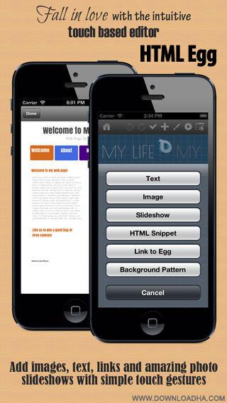 html egg ساخت صفحات وب در موبایل با HTML Egg 5.5   آیفون و آیپد