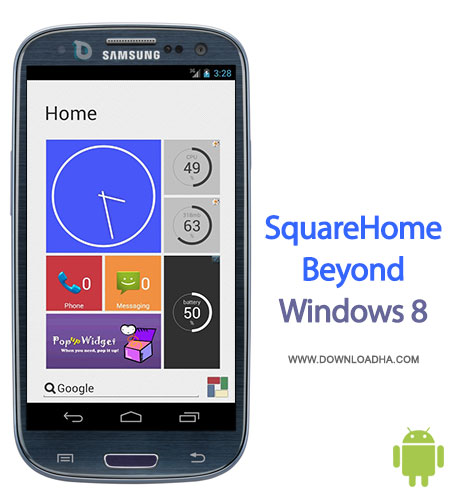 squarehome android لانچر SquareHome beyond Windows 8 1.2.6   اندروید