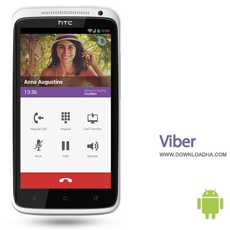viber android ارتباط رایگان با دوستانتان توسط Viber 3.1.1.15   اندروید