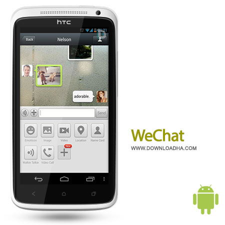 wechat android دانلود مسنجر WeChat 5.0.1   اندروید