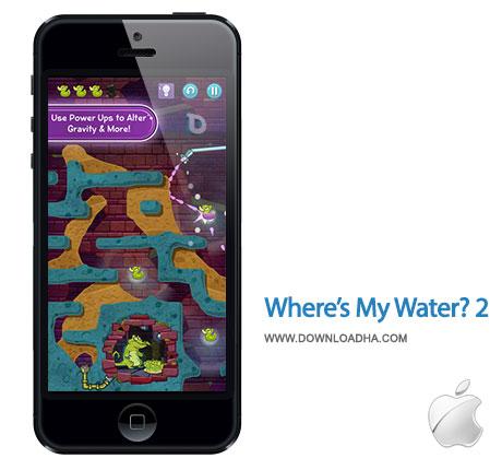 wheres my water 2 بازی محبوب Wheres My Water? 2 1.0   آیفون و آیپد