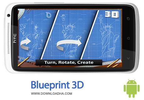 دانلود بازی فکری Blueprint 3D 1.0.2 – اندروید