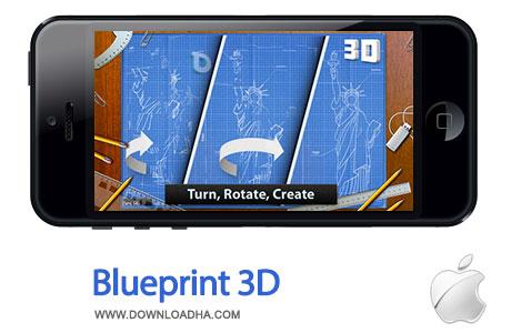 blueprint 3d بازی فکری Blueprint 3D 1.0.2   آیفون و آیپد