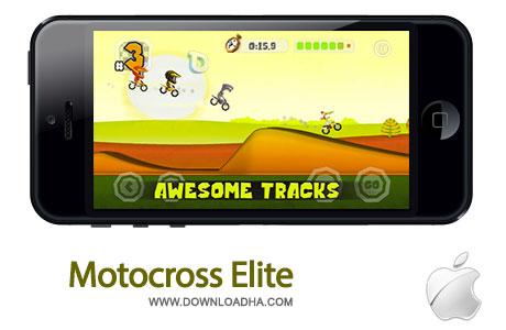 motocross elite بازی موتورسواری Motocross Elite 1.0.4   آیفون و آیپد