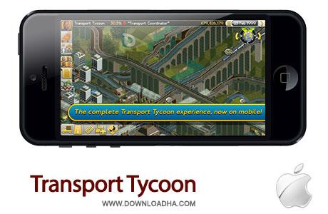transport tycoon بازی Transport Tycoon 1.0   آیفون و آیپد
