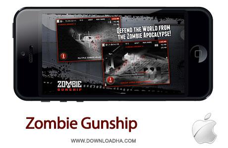 zombie gunship بازی زیبای Zombie Gunship 1.10   آیفون و آیپد