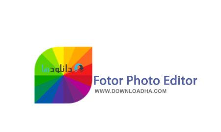 fotor%20photo%20editor دانلود نرم افزار قدرتمند ویرایش تصاویر 2.0.2 Fotor Photo Editor