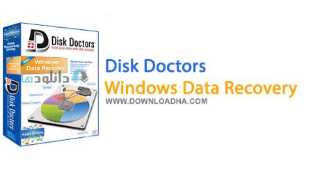 disk%20doctor دانلود نرم افزار بازیابی اطلاعات Disk Doctors Windows Data Recovery 3.0.3.353