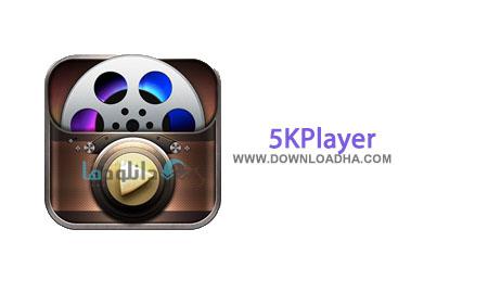 5kplayer2 دانلود نرم افزار فوق العاده پخش چند رسانه ای 5KPlayer 3.3