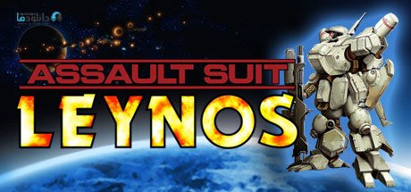 Assault Suit Leynos pc cover دانلود بازی Assault Suit Leynos برای PC
