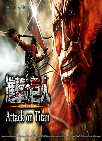 Attack on Titan Wings of Freedom pc cover دانلود بازی Attack on Titan Wings of Freedom برای PC