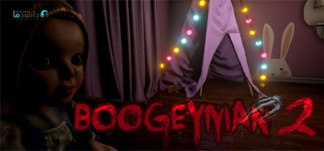 Boogeyman 2-pc-cover