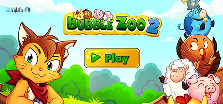 Bubble Zoo 2 pc cover دانلود بازی Bubble Zoo 2 برای PC