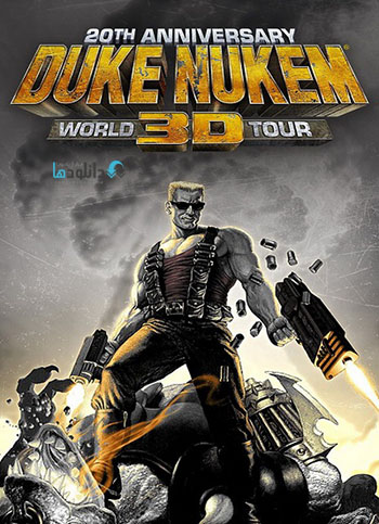 Duke Nukem 3D 20th Anniversary World Tour pc cover دانلود بازی Duke Nukem 3D 20th Anniversary World Tour برای PC