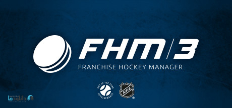 Franchise Hockey Manager 3-pc-cover