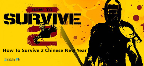 How To Survive 2 Chinese New Year-pc-cover