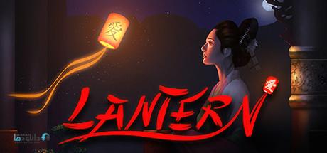 Lantern-pc-cover