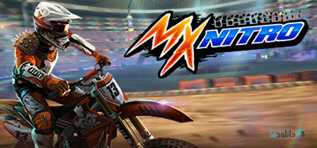 MX Nitro-pc-cover