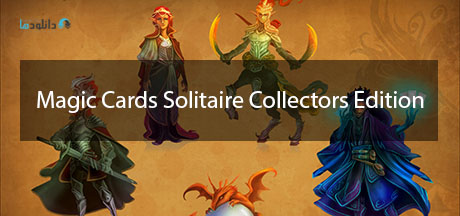 Magic Cards Solitaire Collectors Edition pc cover دانلود بازی Magic Cards Solitaire Collectors Edition برای PC