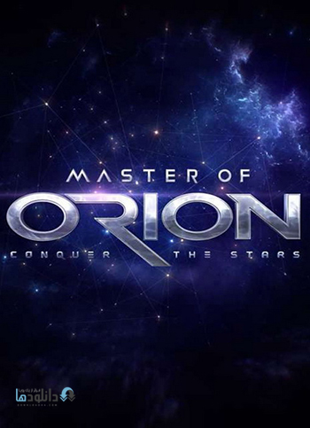 Master of Orion Revenge of Antares-pc-cover