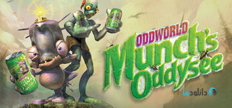 Oddworld Munchs Oddysee HD pc cover دانلود بازی Oddworld Munchs Oddysee HD برای PC
