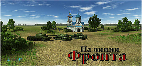 On The Front Line-pc-cover
