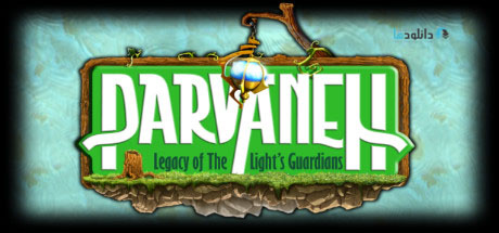 Parvaneh Legacy of the Lights Guardians pc cover دانلود بازی Parvaneh Legacy of the Lights Guardians برای PC