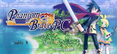 Phantom Brave pc cover دانلود بازی Phantom Brave برای PC