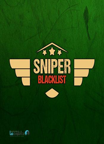 SNIPER BLACKLIST pc cover دانلود بازی SNIPER BLACKLIST برای PC